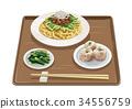 ジャージャー麺・シュウマイ 34556759