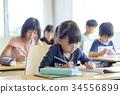 초등학생, 여자아이, 소녀 34556899