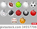 Round Stickers with sport balls and equipment. 34557706