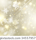 New year and Xmas Defocused Background With 34557957