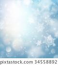 Holidays Lights on blue background bokeh effect 34558892