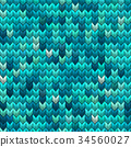 Light and dark blue green knit seamless pattern 34560027