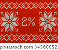 Christmas sale banner template. EPS 10 vector 34560052