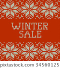 Knitted Winter sale template banner. EPS 10 vector 34560125