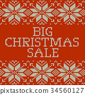 Knitted Christmas sale template banner. EPS 10 34560127