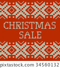Knitted Christmas sale template banner. EPS 10 34560132