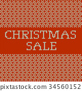 Knitted Christmas sale template banner. EPS 10 34560152