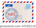 Envelope with Welcome to Paris stamp 34560216