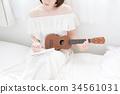 라이프 스타일 여성 34561031