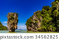 James Bond Island at Phang Nga Bay near Phuket 34562825