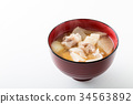 Miso soup with pork and vegetables 34563892