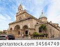 Manila Cathedral, Intramuros, Manila, Philippines 34564749