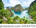 landscape of Coron, Busuanga island, Palawan 34564750
