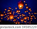 PingSi Sky Lantern Festival in Taipei , Taiwan 34565220