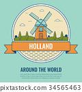 landmark, tourism, travel 34565463