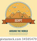 World landmarks. Egypt. Travel and tourism 34565470
