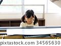 피아노 초등학생 34565630