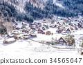 마을, 부락, 동네 34565647