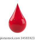Blood drop isolated on white 34565923