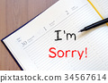 I'm sorry write on notebook 34567614