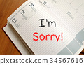 I'm sorry write on notebook 34567616