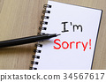 I'm sorry write on notebook 34567617