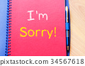 I'm sorry write on notebook 34567618