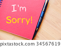 I'm sorry write on notebook 34567619