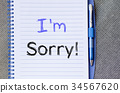 I'm sorry write on notebook 34567620