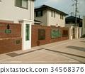 high school baseball, park, parks 34568376