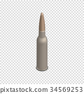 photorealistic vector cartridge 34569253