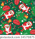 Set with lovely dancing Santa Claus, 34570875