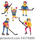 family hockey stick 34570880