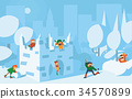 Happy cute kids playing with snow fort castle. 34570899