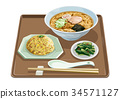 chinese noodles, food, foods 34571127