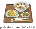食物 食品 原料 34571132