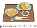 炒飯 食物 美食 34571138