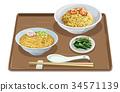 shrimp, fried, rice 34571139
