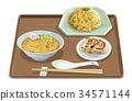 炒饭 饺子 食物 34571144
