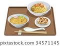shrimp, fried, rice 34571145