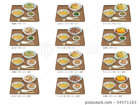 food, foods, chinese 34571163