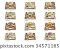 chinese, food, chuka 34571165