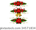 vector, christmas, elements 34571834