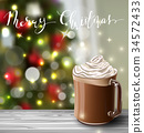 Background with Christmas hot chocolate 34572433
