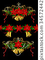 Christmas set elements for your designs 34572442