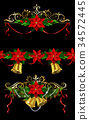 Christmas set elements for your designs 34572445
