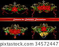 Christmas elements for your designs 34572447