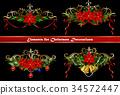 vector, christmas, elements 34572447