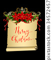 Christmas elements for your designs 34572457