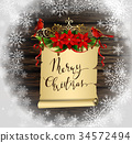 Christmas background with tree 34572494
